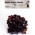 /239-427-thickbox/cherry-polished-baltic-amber-beads-with-holes.jpg